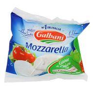 Galbani - Mozzarella