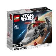 5702016370102 - LEGO® Star Wars - 75224- Microvaisseau Sith Infiltrator