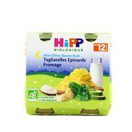 4062300087514 - Hipp - Bonne Nuit Tagliatelles Epinards Fromage bio, dès 12 mois