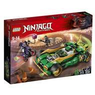 5702016109818 - LEGO® Ninjago - 70641- Le bolide de Lloyd