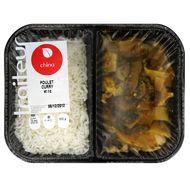 Poulet au Curry et riz ,Delasia,300g