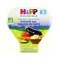 4062300205123 - Hipp - Bonne Nuit Semoule aux Légumes du Soleil bio, dès 8 mois