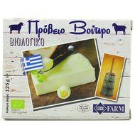 5200103403325 - Biofarm - Beurre de brebis bio