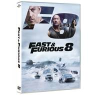 5053083103231 - DVD - Fast and Furious 8