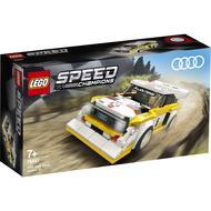5702016618334 - LEGO® Speed Champions - 76897- 1985 Audi Sport quattro S1