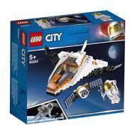 5702016369946 - LEGO® City - 60224- La mission d'entretien du satellite