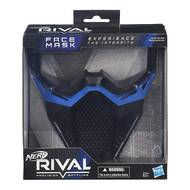 5010993337859 - Nerf - Masque Rival