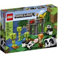5702016618259 - LEGO® Minecraft - 21158- La garderie des pandas
