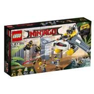 5702015592468 - LEGO® Ninjago - 70609- Le bombardier Raie Manta
