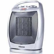 8713016050380 - Tristar - Chauffage électrique Céramique 3 positions KA-5038