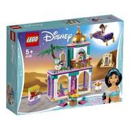 5702016368581 - LEGO® Disney Princess - 41161- Les aventures au palais de Jasmine et Aladdin