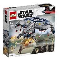 5702016370393 - LEGO® Star Wars - 75233- Canonnière Droide