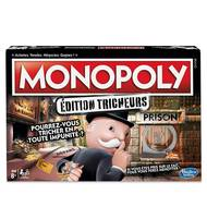 5010993510993 - Hasbro Gaming - Monopoly tricheurs