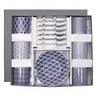 8719323540095 - Tokyo Design Studio - Coffret expresso Nippon Blue