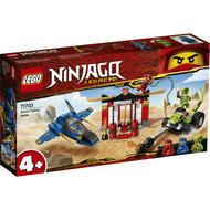 5702016616897 - LEGO® Ninjago - 71703- Le combat du supersonique