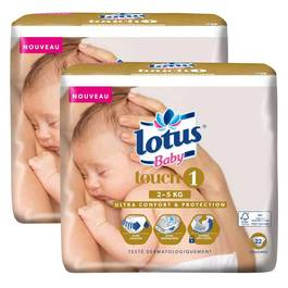 Lotus Baby Couches T1 - 2/5kg
