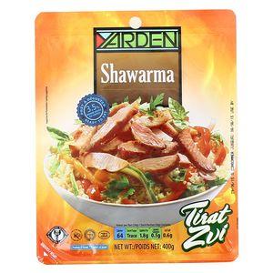 Shawarma de poulet ,YARDEN,400g