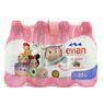 3068320019321 - Evian - Eau minérale naturelle (bouchons sport)
