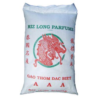 dragon riz long parfum 20kg. Black Bedroom Furniture Sets. Home Design Ideas