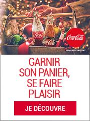 ph coca cola 1712
