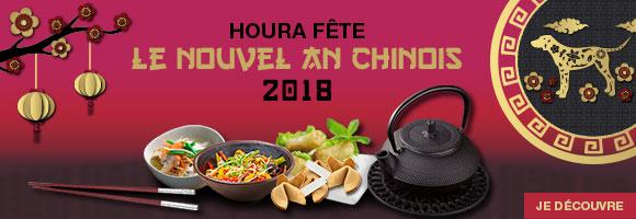 A l'occasion du nouvel an chinois 2018, profitez des saveurs de l'Asie et des nombreuses promotions.