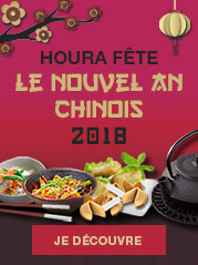 Le nouvel an chinois 2018