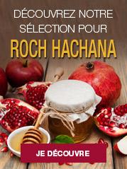 Découvrez notre sélection de produits pour Roch Hachana 2018