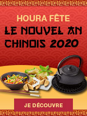 Le nouvel an chinois 2020